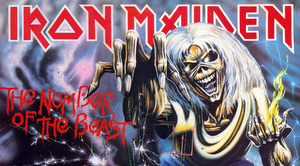 iron maiden - the number of the beast - album cover